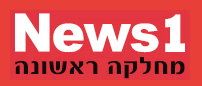 News1 Logo